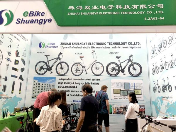 electric bike fair